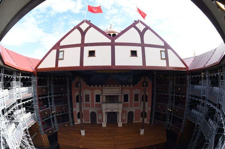 theater William Shakespeare